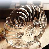 果盤創意家用沙拉碗糖果干果水果盤