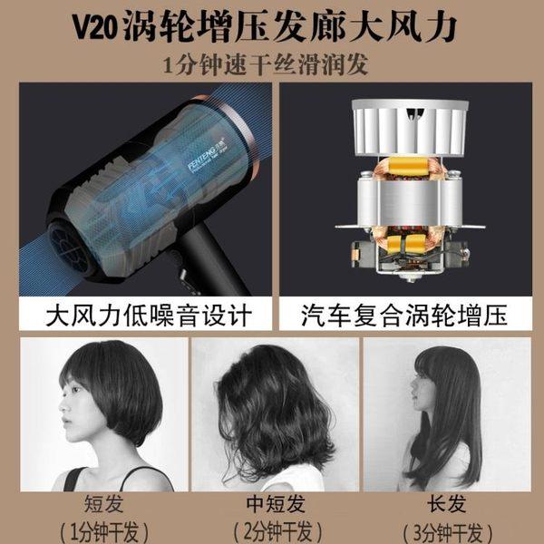 歡慶中華隊電吹風機網紅款家用負離子不傷髮大功率大風力風筒電吹飛靜音220V