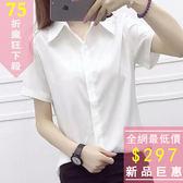 (襯衫S-7XL全部有現貨) 女夏短袖ol白色上衣  中元節禮物