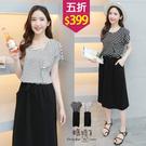 【五折價$399】糖罐子條紋拼接純色素面...
