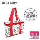 【Sanrio三麗鷗】 Hello Kitty 野餐保溫保冷袋S (約9.7L) 手提方便使用 隨拿隨走