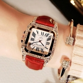 手錶女-女士手錶防水時尚款休閒簡約流水鑽大氣手錶女學生 現貨快出