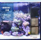 交換禮物-魚缸過濾器三合一潛水增氧泵內置凈水小型超靜音抽水造浪