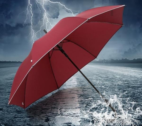 雨傘長柄超大號加固黑色雙人女定制做印LOGO廣告商務男車用彩虹傘QM 依凡卡時尚