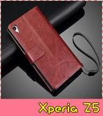 【萌萌噠】SONY Xperia Z5 E6653 瘋馬紋保護套 皮紋側翻皮套 商務素面 支架 插卡 反磁扣 手機套