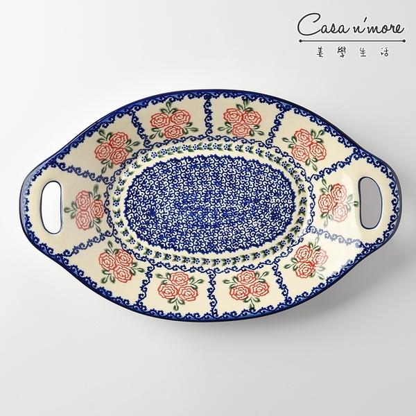 波蘭陶 漫野薔薇系列 雙耳長形深餐盤 陶瓷盤 菜盤 沙拉盤 水果盤 32.5cm 波蘭手工製【美學生活】
