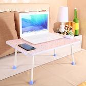 七仙閣筆記本電腦桌床上用可折疊懶人學生宿舍學習書桌小桌子做桌