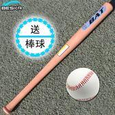 【雙十二】預熱百斯卡棒球棒實木防身家用實心加厚車載防衛棒球棍棒球桿  巴黎街頭
