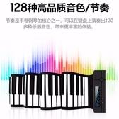 手卷鋼琴49鍵加厚成人便攜式折疊移動初學者入門軟電子鍵盤
