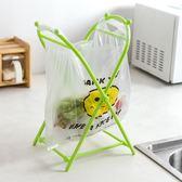日本垃圾架支撐架簡易可摺疊垃圾袋架廚房落地垃圾收納架垃圾桶架限時八九折