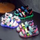 女童發光運動涼鞋2020夏季新款軟底男童沙灘鞋帶燈鞋爆款網紅童鞋 滿天星