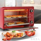 48升家用小型臺式多功能烤箱商用大容量全自動電烤箱烘焙披薩蛋糕TA6956【極致男人】