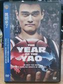 挖寶二手片-C07-024-正版DVD*電影【姚明來了】-NBA史上,首位榮獲狀元的外籍球員
