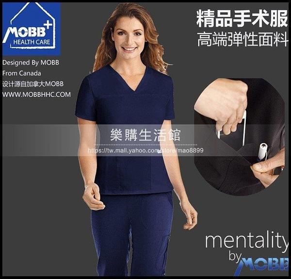 歐美手術服洗手衣醫生護士制服分體套裝牙科美容醫生高端精品LG-882085