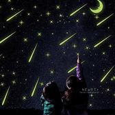 流星雨月亮螢光壁貼 兒童房間佈W00221 壁貼 居家布置