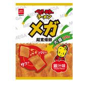 優雅食超寬條餅大盛巨人包175G【愛買】