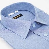【金‧安德森】藍色點線紋窄版長袖襯衫