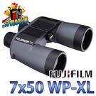 FUJIFILM 7X50 WP-XL 望遠鏡 恆昶公司貨 富士 望遠鏡
