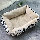 清貨狗窩加厚狗狗窩冬天保暖中型小型犬狗床泰迪冬季寵物用品貓窩 3C優購