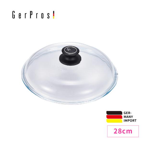 ✦質感配件類75折✦【GerPros Pro】德藝緻28cm圓型強化玻璃鍋蓋 GP-028
