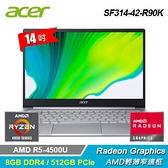 【Acer 宏碁】Swift 3 SF314-42-R90K 14吋輕薄筆電 銀 【贈威秀電影兌換序號:次月中簡訊發送】