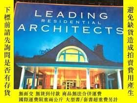 二手書博民逛書店leading罕見residential architectsY