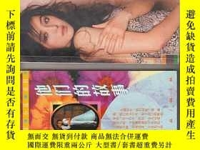 二手書博民逛書店罕見情人范冰冰(中國明星製造)內有大量圖片一版一印Y16005
