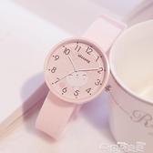 手錶女生少女日系軟妹粉色可愛原宿風手錶女孩初中學生韓版簡約糖果色 雲朵走走