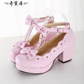 洛麗塔鞋 女 高跟鞋 粉色cosplay鞋子 可愛lolita單鞋 女公主可愛