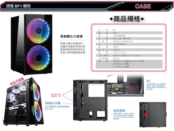 【華碩平台】i5六核{流浪記戒指}GTX1660S-6G獨顯Win10電玩機(I5-9400F/8G/1TB/256G_SSD/GTX1660S-6G)
