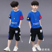 新款洋氣大童男孩短袖兩件套 夏裝套裝  LN2299【東京衣社】