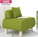 懶人沙發單人小沙發布藝沙發凳子休閑沙發椅簡約現代懶人椅4(主圖款)