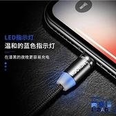 2米磁吸傳輸線蘋果磁力安卓typec充電線器三合一【英賽德3C數碼館】