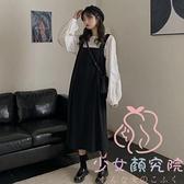 吊帶連衣裙子 法式顯瘦搭配氣質春季兩件套裝【少女顏究院】