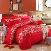 床組 純棉婚慶大紅色被套四件套結婚被罩單件全棉婚房四件套 韓語空間