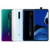 【贈麥香筷子+卡通小記事本】OPPO Reno2 Z (8GB/128GB) 6.5吋 升降四鏡頭