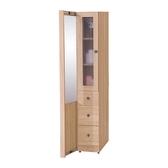 【森可家居】晶城橡木紋1 1 尺立鏡櫃8SB037 8 收納櫃
