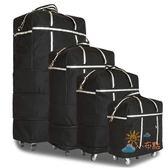手提包大容量包包超輕大容量158航空托運包萬向輪折疊輪包出國搬家旅行包行李包袋【可超取】