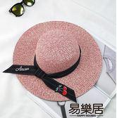 『618好康又一發』沙灘帽韓版春夏出游百搭草帽女