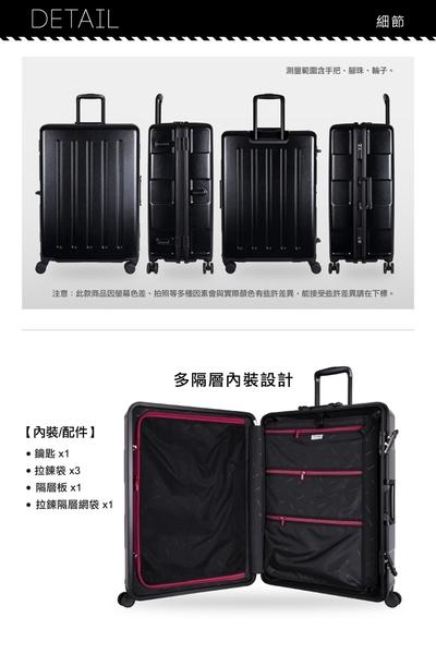 CROWN 皇冠 27吋 PC 輕量 鋁框 旅行箱 行李箱 C-FD133   同他廠牌28吋/29吋 96L大容量