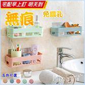 [7-11限今日299免運]無痕吸壁式置物盒 收納盒 儲物架 壁掛式 浴室 超強黏✿mina百貨✿【F0344】
