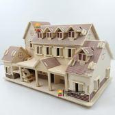 手工制作迷你小房子木質玩具diy小屋子成人創意房屋拼裝別墅模型