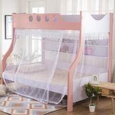 子母床蚊帳1.2米上下床鋪 雙層床學生兒童
