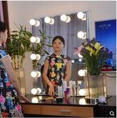 定制LED化妝鏡台式帶燈大號專業影樓鏡家用臥室梳妝台補光鏡壁掛【寬60*高80 三色光 壁掛式】