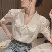 娃娃領上衣 泡泡袖上衣女娃娃領白襯衫刺繡V領短袖襯衣超仙甜美洋氣夏季小衫