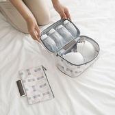 ✭慢思行✭【N19】雅緻系列內衣收納包 印花 分裝 海關 出國 整理袋 多功能 防水 便攜 旅行 收納