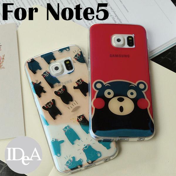 IDEA 三星 Note5 熊本熊鐳射藍光TPU手機保護套 雷射全包軟殼 熊本縣 吉祥物 部長 日本 Samsung Galaxy