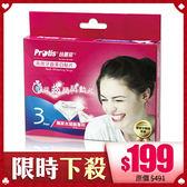 Protis普麗斯 高效牙齒美白貼片(3天份) 福袋【BG Shop】效期:2018.11
