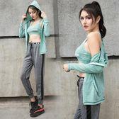 2018春夏新款瑜伽服健身服韓國寬鬆速干專業跑步健身房運動套裝女   初見居家