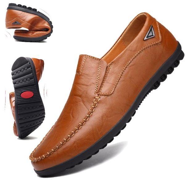 雙十二狂歡購秋季豆豆鞋真皮男鞋軟底男士商務休閒鞋牛皮英倫時尚套腳皮鞋